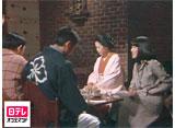 日テレオンデマンド「前略おふくろ様I #14」