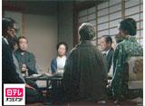 日テレオンデマンド「前略おふくろ様I #24」