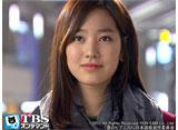 TBSオンデマンド「韓国ドラマ『蒼のピアニスト』 #25」