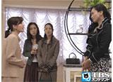 TBSオンデマンド「いい女 #3」