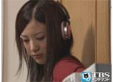 TBSオンデマンド「いい女 #5」
