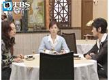 TBSオンデマンド「いい女 #10」