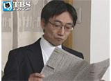 TBSオンデマンド「いい女 #12」