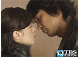 TBSオンデマンド「いい女 #14」
