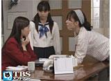 TBSオンデマンド「いい女 #18」