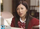 TBSオンデマンド「いい女 #19」