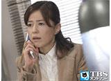 TBSオンデマンド「いい女 #20」