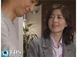 TBSオンデマンド「いい女 #23」