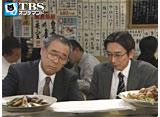 TBSオンデマンド「いい女 #24」