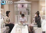 TBSオンデマンド「いい女 #26」
