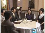 TBSオンデマンド「いい女 #29」