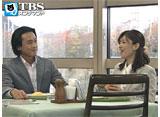 TBSオンデマンド「いい女 #32」