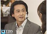 TBSオンデマンド「いい女 #34」