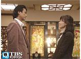 TBSオンデマンド「いい女 #35」