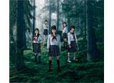 テレビ東京オンデマンド「リミット」 30daysパック
