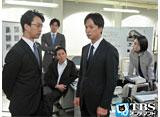 TBSオンデマンド「刑事のまなざし ショートナビ」