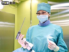 テレ朝動画「ドクターX 〜外科医・大門未知子〜(2013) #1」