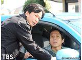 TBSオンデマンド「刑事のまなざし #3」