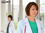 テレ朝動画「ドクターX 〜外科医・大門未知子〜(2013) #2」