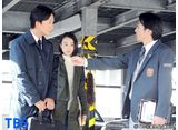 TBSオンデマンド「刑事のまなざし #4」