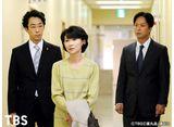 TBSオンデマンド「刑事のまなざし #6」