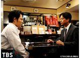 TBSオンデマンド「刑事のまなざし #10」