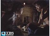 TBSオンデマンド「悪魔のようなあいつ #14」