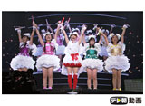 テレ朝動画「ももクロChan〜Momoiro Clover Z Channel〜 #158」