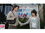 日テレオンデマンド「14才の母〜愛するために 生まれてきた #2」
