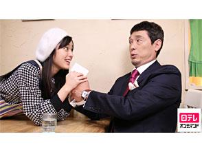 日テレオンデマンド「D-NEXT #1」