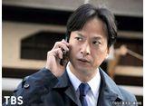 TBSオンデマンド「刑事のまなざし #11」