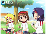 TBSオンデマンド「キルミーベイベー #7」