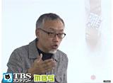映像'13『毛先生がゆく〜「知日」と「反日」のはざまで』