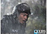 TBSオンデマンド「S-最後の警官- #3」