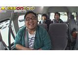おにぎりあたためますか 全国制覇2周目の旅・大阪編 #1