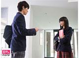 日テレオンデマンド「恋文日和 #7」