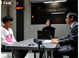 テレ朝動画「緊急取調室 #6」