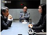 テレ朝動画「緊急取調室 #7」