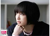 日テレオンデマンド「恋文日和 #9」