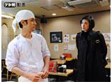 テレ朝動画「緊急取調室 #8」