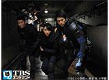 TBSオンデマンド「S-最後の警官- #9」