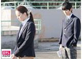 日テレオンデマンド「恋文日和 #10」