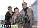 おふくろ先生の診療日記3〜瀬戸内・小豆島編〜