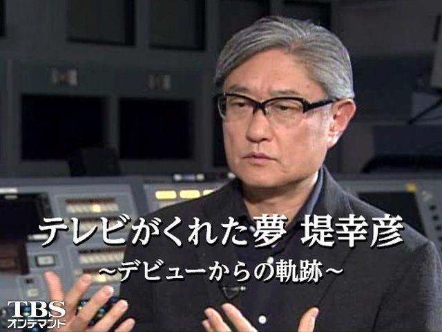 TBSオンデマンド「テレビがくれた夢 堤幸彦〜『Kesennuma,Voices』を語る〜」