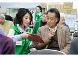 テレビ東京オンデマンド「三匹のおっさん #2」