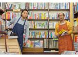 テレビ東京オンデマンド「三匹のおっさん #7」
