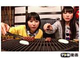 テレ朝動画「ももクロChan〜Momoiro Clover Z Channel〜 #169」