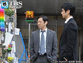 TBSオンデマンド「MOZU Season1〜百舌の叫ぶ夜〜 #1」
