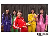テレ朝動画「ももクロChan〜Momoiro Clover Z Channel〜 #170」