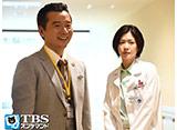 TBSオンデマンド「アリスの棘 #3」